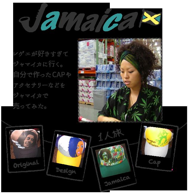 レゲエが好きすぎてジャマイカに行く。自分で作ったCAPやアクセサリーなどをジャマイカで売ってみた。