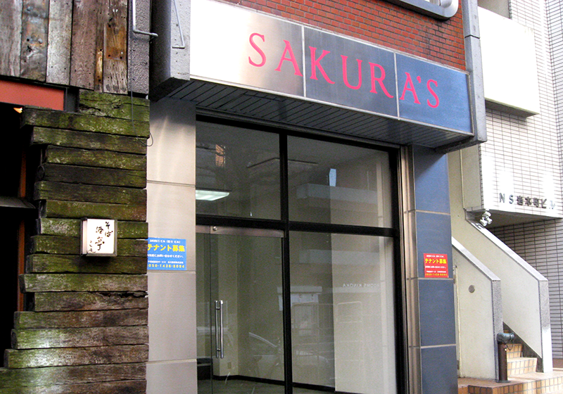 SAKURA'S BUILDING
