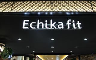 Echika fit 永田町