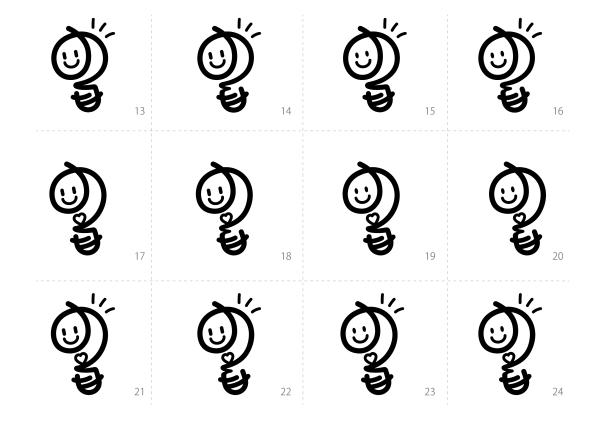 能田電気ロゴ案