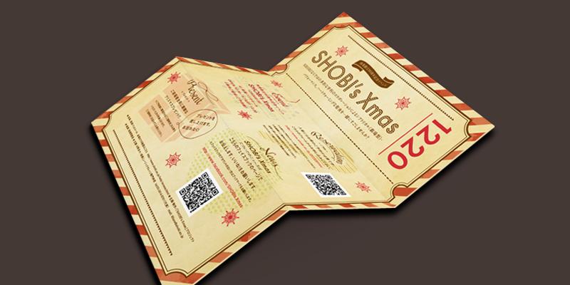 尚美学園クリスマスカード