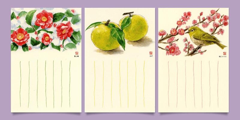 季節のはがき「椿と雪」「柚子」「梅とメジロ」